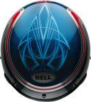 Bell Custom 500 SE - Airtrix - SALE